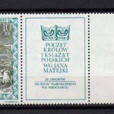 Selos: POLONIA 2938A** - AÑO 1987 - REYES Y PRINCIPES POLACOS. Lote 187100947