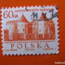Sellos: -POLONIA 1965, 7 CENT. DE VARSOVIA, YVERT 1453. Lote 189077516
