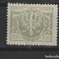 Francobolli: LOTE M SELLO POLONIA NUEVO. Lote 189686321