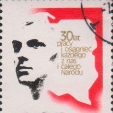 Sellos: SELLO POLONIA POLSKA USADO FILATELIA CORREOS STAMP POST POSTAGE. Lote 191940162