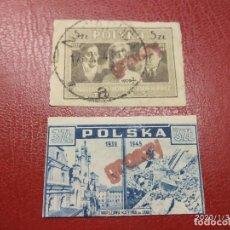 Sellos: POLONIA GROSZY 1945 SEGUNDA GUERRA MUNDIAL WWII.. Lote 192928281