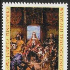 Selos: POLONIA 1997 FACULTAD DE TEOLOGÍA. Lote 197050851