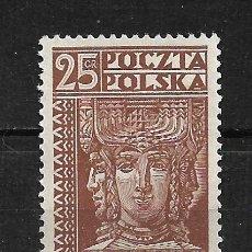 Sellos: POLONIA 1928 SCOTT 261 ** - 15/37. Lote 197209032