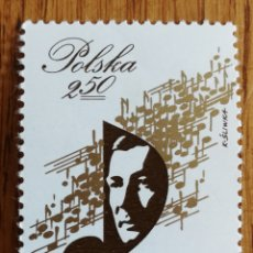 Sellos: POLONIA YT. 2626 TEMA MÚSICA 1982, NUEVO SIN FIJASELLOS (FOTOGRAFÍA REAL). Lote 199034373