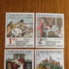 Sellos: CHECOSLOVAQUIA, TEMA ARTE 1983, NUEVOS SIN FIJASELLOS (FOTOGRAFÍA REAL). Lote 199039771