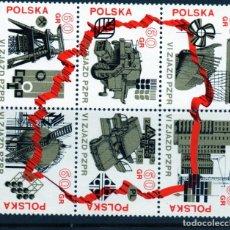 Sellos: ++ HOJA BLOQUE , HB DE POLONIA / POLAND AÑO 1971 NUEVA INDUSTRIA . Lote 199708347