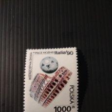 Sellos: SELLO DE POLONIA. Lote 200038972