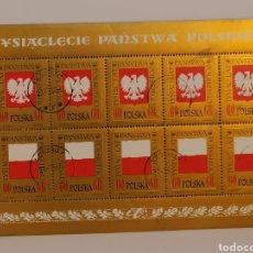 Sellos: POLÒNIA 1966 YVERT 1539/0 MINI PLIEGO HBS. Lote 200753662
