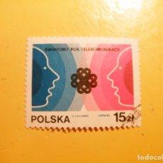 Sellos: POLONIA 83 - AÑO MUNDIAL DE LAS TELECOMUNICACIONES.. Lote 205577021
