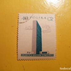 Sellos: POLONIA - EDIFICIO DE LAS NACIONES UNIDAS.. Lote 205577740
