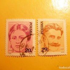 Sellos: POLONIA - PERSONAS CELEBRES - CEZARYNA WOJNAROWSKA Y. Lote 205580505