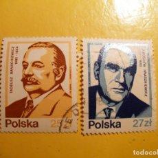 Sellos: POLONIA - PERSONAS CELEBRES - TADEUSZ BANACHIEWICZ Y JAROSTAW IWASZKIEWICZ.. Lote 205580823