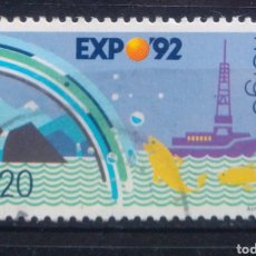 Sellos: NORUEGA EXPO SEVILLA 1992 SELLO USADO. Lote 205663270