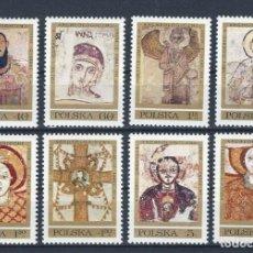 Sellos: POLONIA 1971 - FRESCOS ARQUEOLOGICOS DE FARAS - YVERT Nº 1917/1924**. Lote 206391888