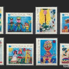 Sellos: POLONIA 1971 - DIBUJOS DE NOÑOS - UNICEF - YVERT Nº 1926/1933**. Lote 206392220