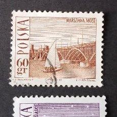Sellos: 1966 POLONIA TURISMO. Lote 206472576