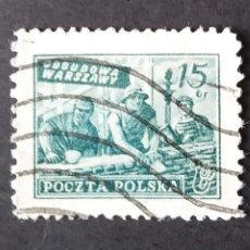 Sellos: 1950 POLONIA RECONSTRUCCIÓN DE VARSOVIA. Lote 206475058