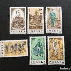 Sellos: POLONIA Nº YVERT 2879/4*** AÑO 1986. CENTENARIO SOCIEDAD CICLISTA DE VARSOVIA. Lote 207040046
