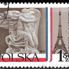 Francobolli: POLONIA 1978. MONUMENTO A LOS COMBATIENTES POLACOS EN FRANCIA EN LA II GUERRA MUNDIAL. Lote 209851907