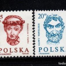 Selos: POLONIA 2974/75** - AÑO 1988 - ESCULTURAS DEL CASTILLO DE WAWEL. Lote 214114075
