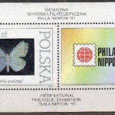 Sellos: POLONIA /1991/MNH/SC#3056/ EXHIBICION FILATELICA INTL. PHILA JAPON´91 / MARIPOSAS / HOLOGRAMAS. Lote 217439865