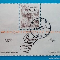 Sellos: HOJITA SELLOS POSTALES POLONIA 1977 - 400 ANIVERSARIO DEL NACIMIENTO DE PETER PAUL RUBENS. Lote 220585256