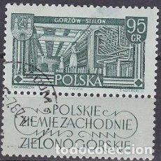 Sellos: LOTE DE SELLOS - POLONIA - (AHORRA EN PORTES, COMPRA MAS). Lote 221414877