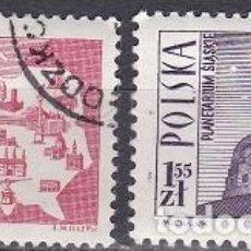 Sellos: LOTE DE SELLOS - POLONIA - (AHORRA EN PORTES, COMPRA MAS). Lote 221414920