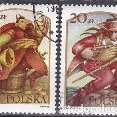 Sellos: LOTE DE SELLOS - POLONIA - (AHORRA EN PORTES, COMPRA MAS). Lote 221414948