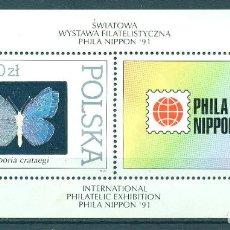 Sellos: PL-3355 POLAND 1991 MNH BUTTERFLIES BUTTERFLIES, PHILATELIC EXHIBITIONS. Lote 221674581