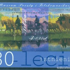 Sellos: PL-3931 POLAND 2001 MNH 80TH ANNIVERSARY OF THE MUSEUM OF POST AND TELECOMMUNICATIONS, WROCLAW HORSE. Lote 221674616