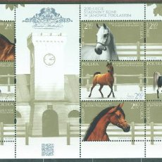 Sellos: 4925 POLAND 2017 MNH THE 200TH ANNIVERSARY OF THE JANÓW PODLASKI STUD HORSES. Lote 221674715