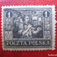 Timbres: +POLONIA, 1922, YVERT 248. Lote 222925923