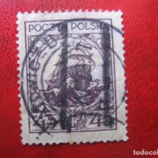 Timbres: +POLONIA, 1925, YVERT 320. Lote 222978151