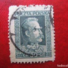 Francobolli: +POLONIA, 1928,PILSUDSKI, YVERT 343. Lote 223016760