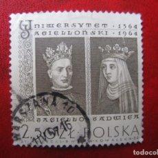 Timbres: +POLONIA, 1964, 6 CENTENARIO UNIVERSIDAD DE CRACOVIA, YVERT 1346. Lote 223122448