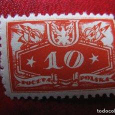 Timbres: +POLONIA, 1920,SELLO DE SERVICIO YVERT 3. Lote 223278782