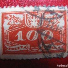 Timbres: +POLONIA,1920, SELLODE SERVICIO YVERT 7. Lote 223285491
