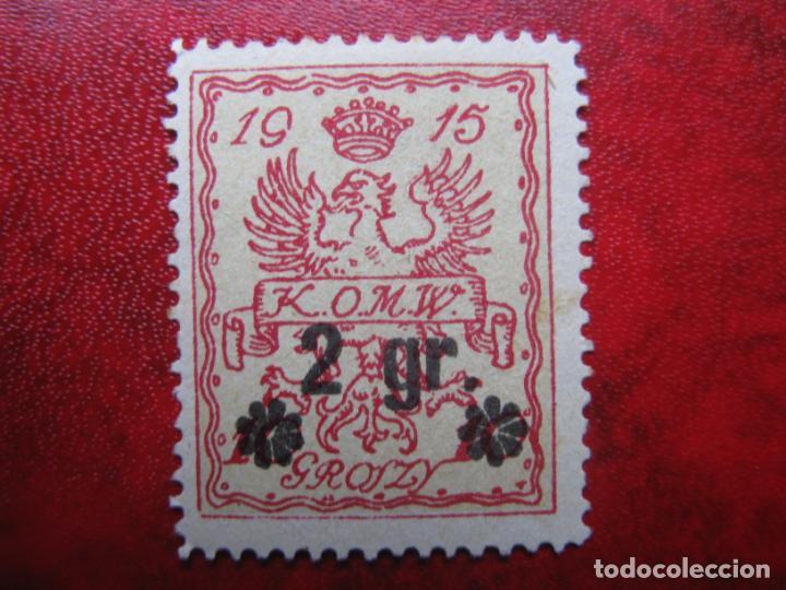 +POLONIA, 1916, CORREO LOCAL DE VARSOVIA, SELLO DE SERVICIO INTERIOR YVERT 12 (Sellos - Extranjero - Europa - Polonia)