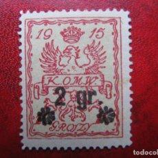Timbres: +POLONIA, 1916, CORREO LOCAL DE VARSOVIA, SELLO DE SERVICIO INTERIOR YVERT 12. Lote 223286951