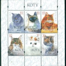 Sellos: PL-4474 POLAND 2010 MNH CATS. Lote 226317846