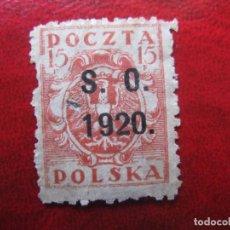 Timbres: SILESIA ORIENTAL, 1920, SELLO DE POLONIA SOBRECARGADO YVERT 37. Lote 226343663