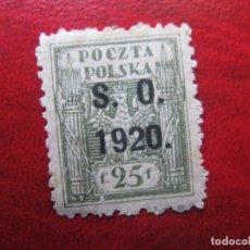 Timbres: SILESIA ORIENTAL, 1920, SELLO DE POLONIA SOBRECARGADO YVERT 38. Lote 226344021
