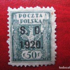 Timbres: SILESIA ORIENTAL, 1920, SELLO DE POLONIA SOBRECARGADO YVERT 39. Lote 226344670