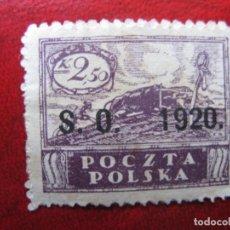 Timbres: SILESIA ORIENTAL, 1920, SELLO DE POLONIA SOBRECARGADO YVERT 43. Lote 226346340