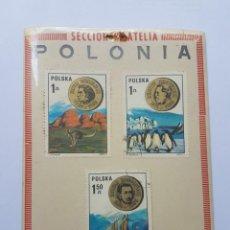 Sellos: POLONIA, POLSKA PAWET STRZELECKI, HENRYK ARCTOWSKI, STEFAN ROGOZINSKI, 3 STAMPS. Lote 226696577