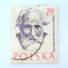 Sellos: SELLO POSTAL POLONIA 1957, 2,50 ZŁ , DR. BENEDYKT DYBOWSKI, USADO. Lote 231943140