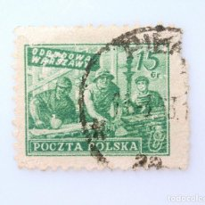 Sellos: SELLO POSTAL POLONIA 1950, 15 GR , RECONSTRUCCION DE VARSOVIA, USADO. Lote 231943720