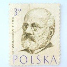 Sellos: SELLO POSTAL POLONIA 1957, 3 ZŁ , DR. HENRIK JORDAN, USADO. Lote 231945040