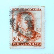 Sellos: SELLO POSTAL POLONIA 1953, 20 GR , JAN KOCHANOWSKI, USADO. Lote 231945960